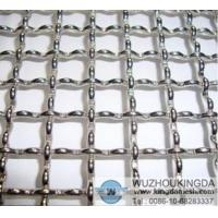 Buy cheap Iron Crimped Wire Mesh crimped iron wire mesh from wholesalers