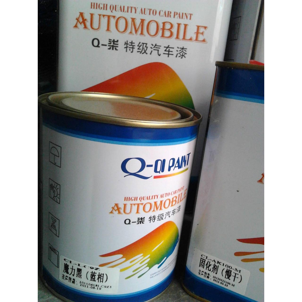 Wholesale Q-Paint 2K Solid color from china suppliers