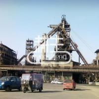 Buy cheap Unshaped refractories for blast furnace and hot blast stove from wholesalers