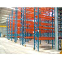 Buy cheap Warehouse Racking Pallet Racking from wholesalers