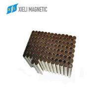 Buy cheap AlNiCo magnet Neodymium bar magnet from wholesalers