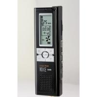 Buy cheap Digital Voice Recorder - Diasonic DDR-5300 from wholesalers