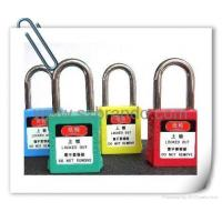 Buy cheap BO-G61/G62 Aluminum Padlock , Safety Lockout from wholesalers