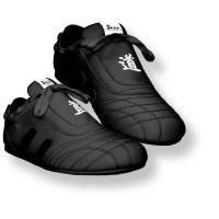 Buy cheap Kick Boxing Boots from wholesalers