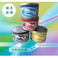 Wholesale offset sublimation oil ink in peru from china suppliers