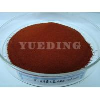Wholesale BETA-CAROTENE POWDER 10%CWS from china suppliers