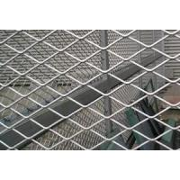Wholesale Black Annealed Wire Expanded Metal from china suppliers
