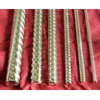 Buy cheap Reinforcing Bar Reinforcing Bar from wholesalers