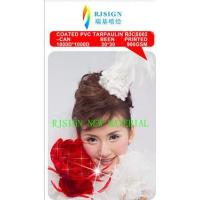 Wholesale PRINTABLE TARPAULIN from china suppliers