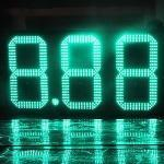 China Outdoor LED Gas/Petrol Price Sign on sale