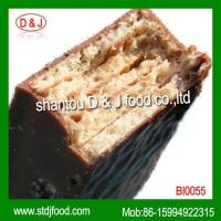 Buy cheap chocolate coat wafer biscuit from wholesalers