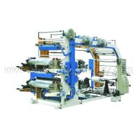 Wholesale Four Color Flexography Printing Machine(EN-2600/21000) from china suppliers