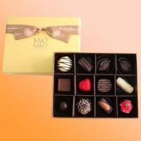 Wholesale 1004 Praline & Truffles Mix Collections 12pcs HKD$295 from china suppliers