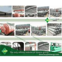 Products Professional pyrolysis plant for tires/plastics