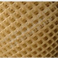 Wholesale Plastic Plain Netting from china suppliers