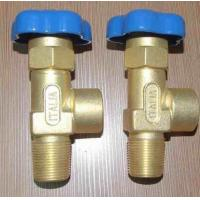 Buy cheap Italia Valve for Oxygen Gas Cylinders from wholesalers