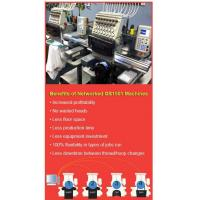 Buy cheap GS1501 Multi-head Options GS1501 Multi-head Embroidery Machine Options from wholesalers