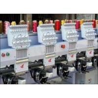 Wholesale 908 Cap Embroidery Machine from china suppliers