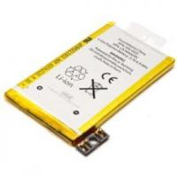Buy cheap Apple iPhone 3G Battery Replacement from wholesalers