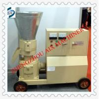 Buy cheap pellet making machine for fish/chicken/cattle feed from wholesalers