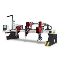 Buy cheap CNC oxy-fuel cutting machine from wholesalers