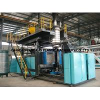 Buy cheap 1000L Water Tank Blow Molding Machine from wholesalers