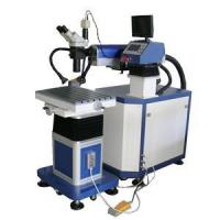 Buy cheap Laser mould welding machine from wholesalers