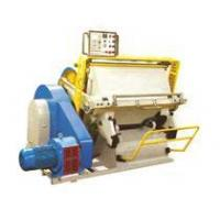 Buy cheap Platen Punching Machine from wholesalers