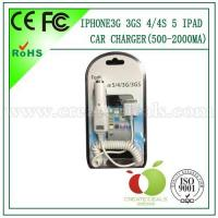 Buy cheap Car Charger Product name:Car charger in blister packing from wholesalers