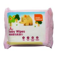 Wholesale Detergent Series from china suppliers