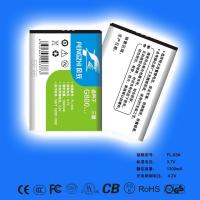 Buy cheap Phone battery mobile phone battery from wholesalers