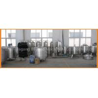 China Water Treatment Equipment on sale