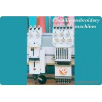 embroidery machine Manufactures