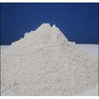 Buy cheap Nano Silver Powder from wholesalers