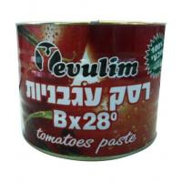 Wholesale Tomato Paste MY-6809 from china suppliers