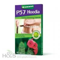 P57 Hoodia Diet Pill, US$3.3--1.5. Manufactures