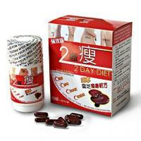 2 Day Diet Japan Lingzhi Diet Pills,Effective and No Rebound Manufactures