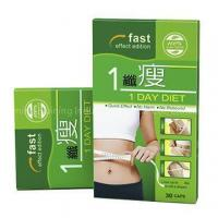 China 1 Day Diet Pill -- herbal weight loss product (most effective slimming capsule) on sale