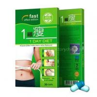 1 Day Diet Pill -- herbal weight loss product (most effective slimming capsule) Manufactures