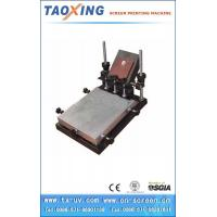Wholesale TX-YT2530 Manual Screen Printing Machine from china suppliers