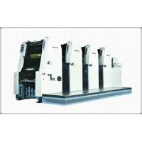 Wholesale Four Color Offset Printing Machine from china suppliers