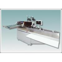 Buy cheap Saddle Stitching Machine from wholesalers