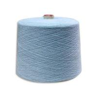 Wholesale Product:Viscose/acrylic from china suppliers