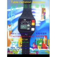 Buy cheap Radiation Detector/Watch-radiation alarm from wholesalers