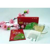 Buy cheap Mulberry Leaf Tea from wholesalers