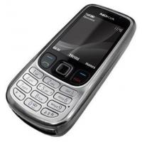 Buy cheap GEL Case for Nokia 6303 Classic from wholesalers
