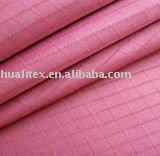 Buy cheap 100% polyester pongee fabric from wholesalers