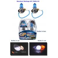 Buy cheap GP Thunder H3 7500k 55W Standard Wattage Bulbs from wholesalers