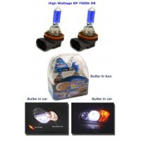 Buy cheap GP Thunder H8 7500k 80W High Wattage Bulbs from wholesalers