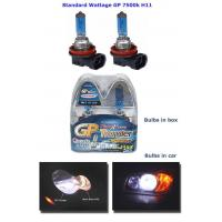 Buy cheap GP Thunder H11 7500k 55W Standard Wattage Bulbs from wholesalers